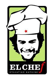 el-chef-original6